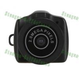 Buy cheap the world smallest mini camera/hidden camera product