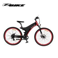 Buy cheap EN15194 approved hidden battery electric bicycle, electric bike,cheap e bike from wholesalers