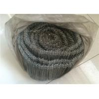 Buy cheap Bar Tie Galvanised Iron Wire With Double Loop Tie , 16 Gauge 1000pcs Per Roll from wholesalers