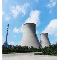 Buy cheap Anti - Corrosive RTV Silicone Coatings For Coal Power Plant Chimneys Protection from wholesalers