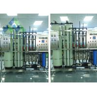 Buy cheap Modularity Design School Drinking Water Treatment Machine For Daily Consumption from wholesalers