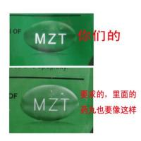 Buy cheap Wholesale original Meizitang Softgel Slimming Capsule  free shipping from wholesalers