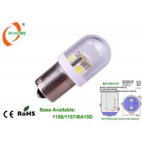 Buy cheap 5 LED 5050 SMD LED Warning Auto Bulbs 12V Brake Light Bulbs BAY15D 1157 Base P21/5W from wholesalers