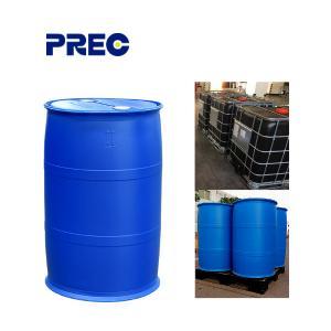 Buy cheap Acrylic Resins Methyl Methacrylate Monomer , AAEMA Special Functional Monomer product