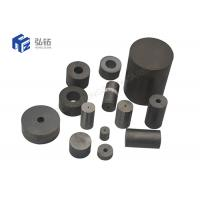 Buy cheap Blank Tolerance Tungsten Carbide Cold Heading Dies Cold Forging Dies from wholesalers