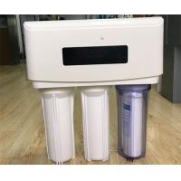 Household Reverse Osmosis Water Filtration System With Cover , 5 Stage 50/75/100GPD