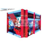 Buy cheap Mobile 5D Cinema Simulator With Audio System And Polarized Glasses product