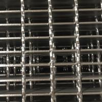 Buy cheap Custom Stainless Steel Bar Grating For Subway / Driveway Foot Walking from wholesalers