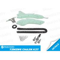 Buy cheap 11-13 1.6L Timing Chain Set For Mini Cooper S Jcw DOHC N12 N16 N18 R57 R59 R60 R61 product