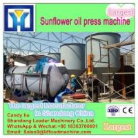 Buy cheap Good quality sunflower oil production line vegetable oil refinery equipment oil waste professional thermometer from wholesalers