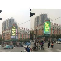 Buy cheap Commercial Building Giant Led Wall , Led Mesh Flexible Curtain Screen Anti Static from wholesalers