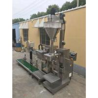 Buy cheap phosphor Powder weight packing top open bag packing machine from wholesalers