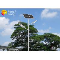 Buy cheap 15w-60w Special design Intelligent integrated solar street light with seperated solar panel from wholesalers
