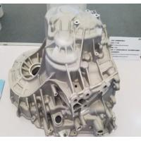Buy cheap OEM Aluminum Die Casting Metal Casting Design Mould for Auto Parts for Motor Housing from wholesalers