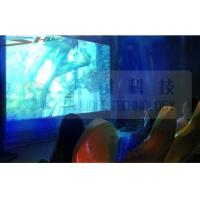Buy cheap 5D Movie theater outdoor , cinema box with specail effect function product