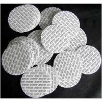 Buy cheap Self-sealing foam base seals, plastic bottle cap seal liners,adhesive type sealing gaskets from wholesalers