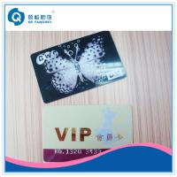 Buy cheap Silk Screen Plastic Card Printing , Customized Printed PVC Business Card from wholesalers