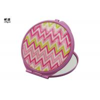 Buy cheap custom pocket cosmetic mirrors for Party , One Side 2x Mirror from wholesalers