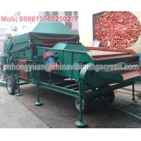 Buy cheap shell dust sieving groundnut seed cleaning machine from wholesalers
