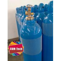 Buy cheap 99.999% Helium in 40L Gas Cylinder Bottles from wholesalers