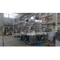 Cream Emulsifying Vacuum Mixer Homogenizer Tilting Hydraulic Lift 1150-3500rpm Shear Speed