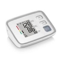 Buy cheap Digital Automatic Monitoring Arm Blood Pressure Monitor Of Heart Rate Measuring Instrument from wholesalers