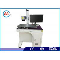 Buy cheap 20W Portable Fiber laser marking machine with Raycus fiber laser source / module from wholesalers