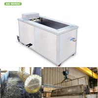 Buy cheap Heat Exchangers Ultrasonic Engine Cleaner Engine Carbon Cleaning Machine For Automotive Industry from wholesalers