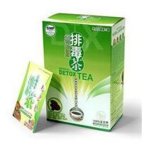 Buy cheap Sell  HERBAL DETOX TEA(http://www.superslim-2daydiet.com) from wholesalers