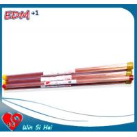 Buy cheap 0.3mm x 400mm EDM Electrode Tube , Brass / Copper Tube for Drill Machine from wholesalers
