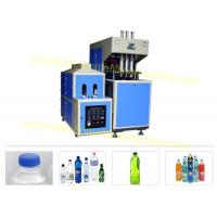1000BPH Water Bottle Making Machine , Semi Automatic Blow Moulding Machine Compact Design