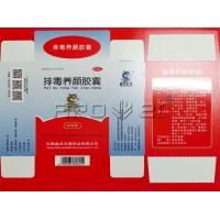 Buy cheap Pill box coding machine consultation selection quote from wholesalers