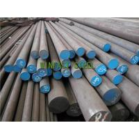 Buy cheap CD4MCuN Stainless Round Bar 20MM / 304 Stainless Steel Rod Forged from wholesalers