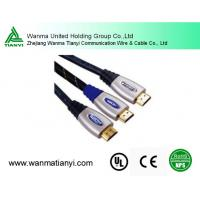 Buy cheap PERFECT RED High speed 24k gold plated HDMI Cable with Ethernet product