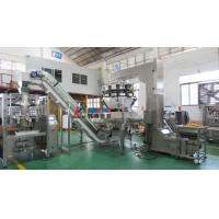 Buy cheap Multi-Function Packaging Machines for Chicken from wholesalers