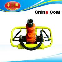 Buy cheap ZQSJ Series Pneumatic Drilling Machine from wholesalers