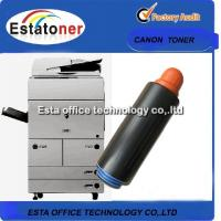 Buy cheap IR5050 Copiers 2200g GPR24 Canon Copier Toner With 48000 Pages from wholesalers