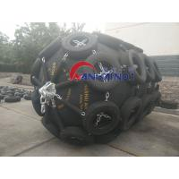 Buy cheap Natural Rubber Yokohama Pneumatic Fender Boat Rubber Fender Systems from wholesalers