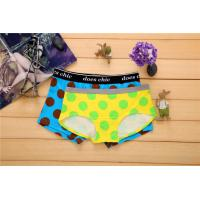 Buy cheap Fashion couple cute modal cotton underwear comfortable from wholesalers