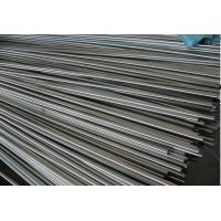 Buy cheap Annealing Tiny Stainless Steel Seamless Tube , Small Size Precision Steel Tube from wholesalers