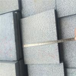 Buy cheap China Granite Dark Grey G654 Granite Tiles Paving Stone Bush Hammered Surface 20x20x3cm from wholesalers