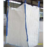 Buy cheap Super Sift Proof bags,U-panel construction with blue side stitch lock bag and sift proof. from wholesalers
