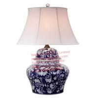 Buy cheap YL-LT041 BLUE AND WHITE PORCELAIN JAR TABLE LAMP from wholesalers