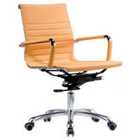 Buy cheap Leather Chairs with Metal,elegant staff chairs, desk chairs, employee chairs,MC906B from wholesalers