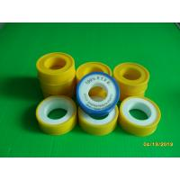 Buy cheap PTFE  tape FROM CHINA from wholesalers
