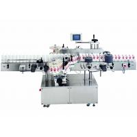 Buy cheap Food and Beverage Automatic cold glue labeling machine for round bottles 380V, 50Hz from wholesalers