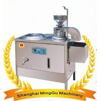 Buy cheap soya milk maker machine from wholesalers