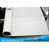 Buy cheap Digital Print 8.5 Mil Latex Print Backlit Film Frontlit For Eco - Solvent Ink from wholesalers