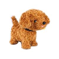 Buy cheap Electronic Plush Toys Walking with barking Dog from wholesalers