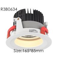 Buy cheap Fixed 30W 3000K 700mA Led Recessed Lighting  Aluminum Die Casting COB Cut Out 150mm/R3B0634 from wholesalers